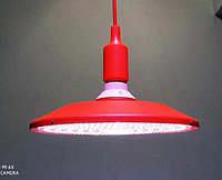 40W 红色铝外壳-白红光-微红(外观专利已受理)