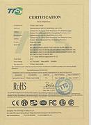 02 RoHS证书