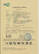 05 RoHS证书