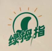 中山市绿拇指照明科技有限公司