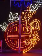 灯杆中国梦造型灯