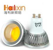 海利新 GU10 LED cob集成射灯灯杯 3W 高亮节能