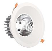 LED019筒灯