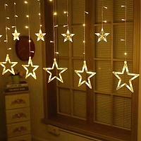 12挂五角星