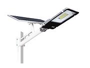 一体式太阳能路灯200W