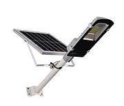 一体式太阳能路灯150W