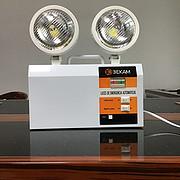 JZ-501应急灯