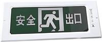 嵌墙式应急疏散指示灯