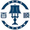 中山市古镇百顺照明电器灯具厂