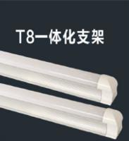 T8一体化支架