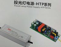 投光灯电源-HTP系列