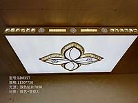 LD8357双色贴片亚克力吸顶灯