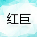 中山市红巨科技照明科技有限公司