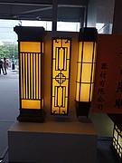 简约中式多样式户外庭院壁灯