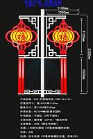 LED灯笼梅花结(福)