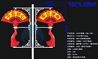 中国扇(黄色底板)不忘初心