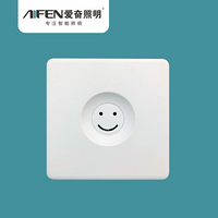LED铝制笑脸智能开关