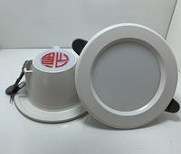 圆形白色红幅字雕刻筒灯