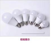 A款白色多尺寸LED球泡