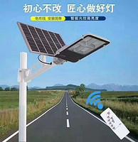 智能光控高亮度四头太阳能路灯