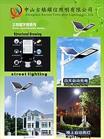 自动充电太阳能牙刷系列