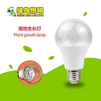 A型LED贴片透明外壳植物生长灯
