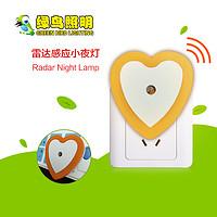 心形橙白色插电雷达感应小夜灯