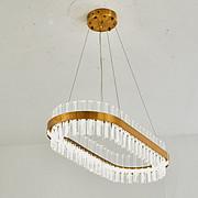 简约椭圆款单层长条玻璃吊灯