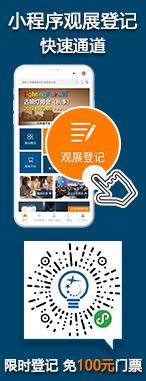 灯饰中文左侧广告位