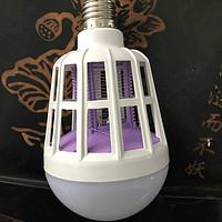 白紫色螺口灭蚊灯