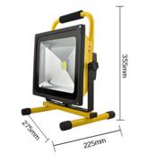 黄色LED COB手提探照灯