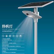 升级外观设计智能太阳能扬帆灯