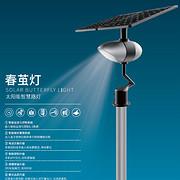 智能控制太阳能春蚕灯