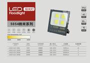 5054纳米系列LED投光灯