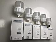 T型白色多瓦数LED至尊宝球泡