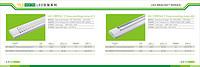 LED支架系列 三防灯A7