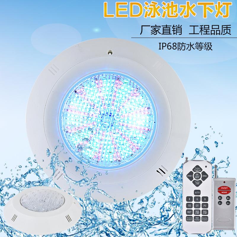 led泳池灯挂壁式水下水池游泳池灯par56挂壁外壳套配件爱克亚仕图