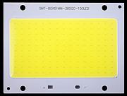 5054投光灯系列