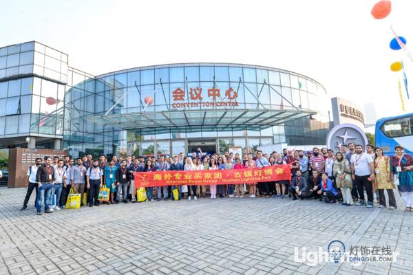 第24届古镇灯博会,古镇灯博会,创新引领高质量发展,会展凝聚产业核心竞争力