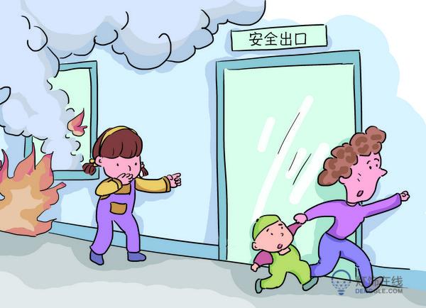 劳士消防应急灯,消防应急灯,应急灯,劳士消防应急灯品质可靠 值得选择