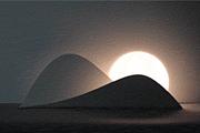 這是一盞臺燈 卻有遠山和日出