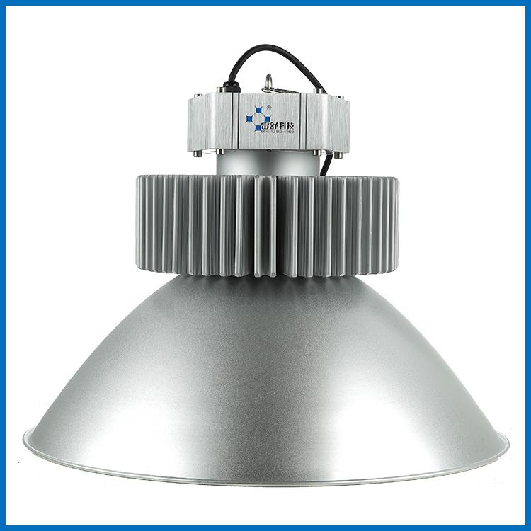 LED工厂灯 塑料加工车间 LS-PGY120C 大型项目合作 OEM,ODM