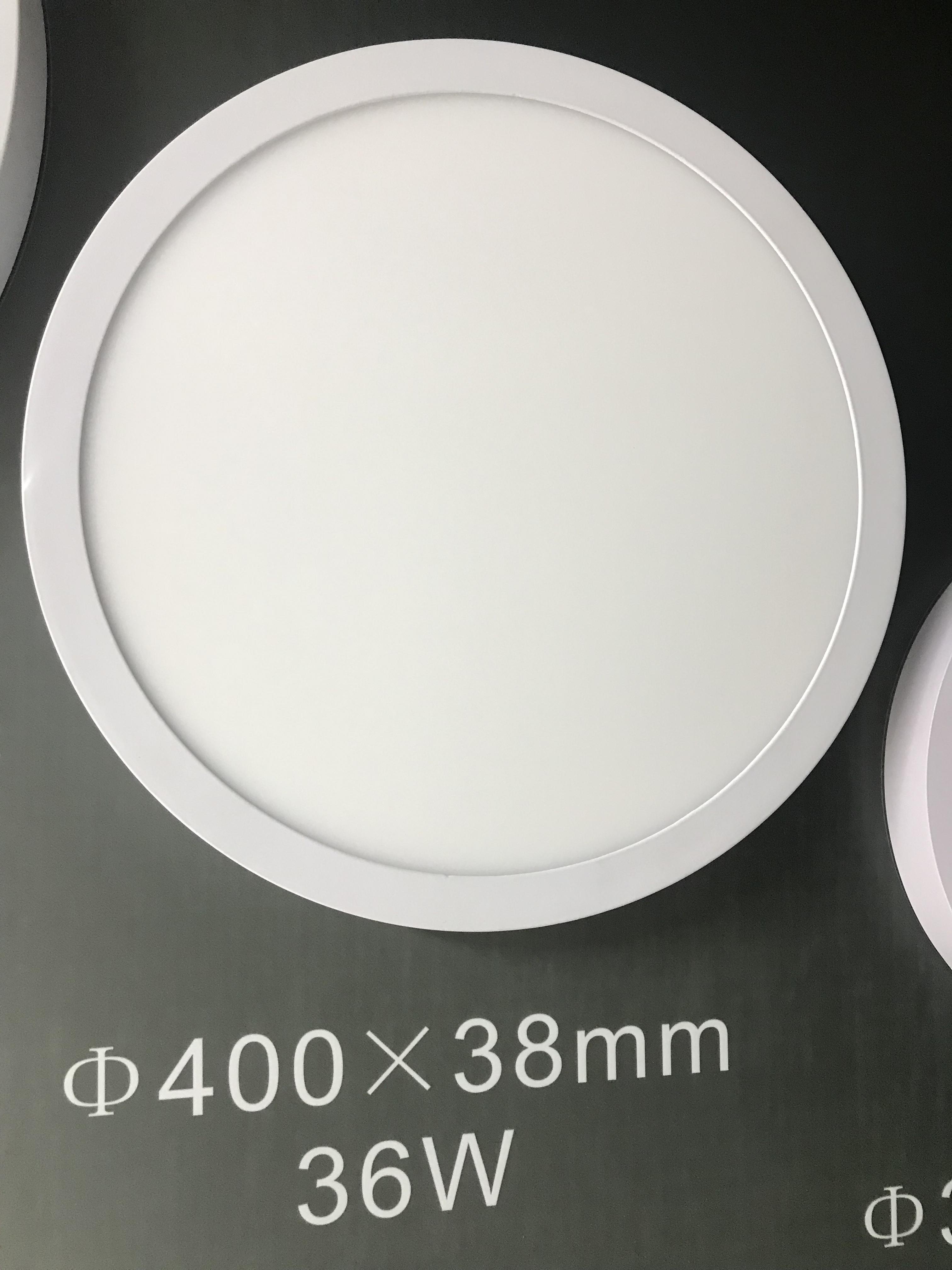 凯力特klt4004-36w平板灯