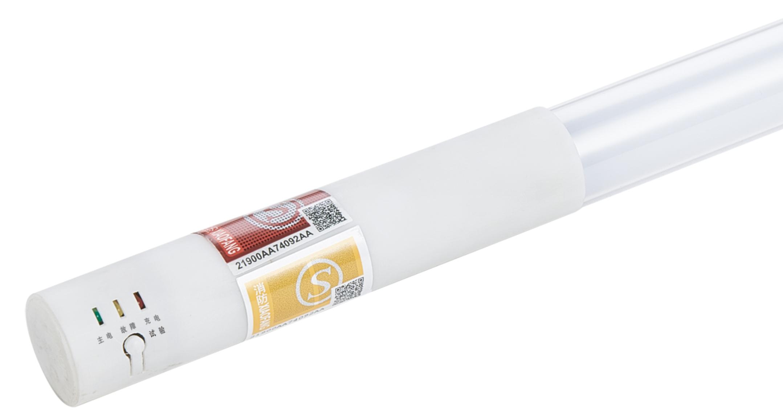 消防灯管、电源支架系列