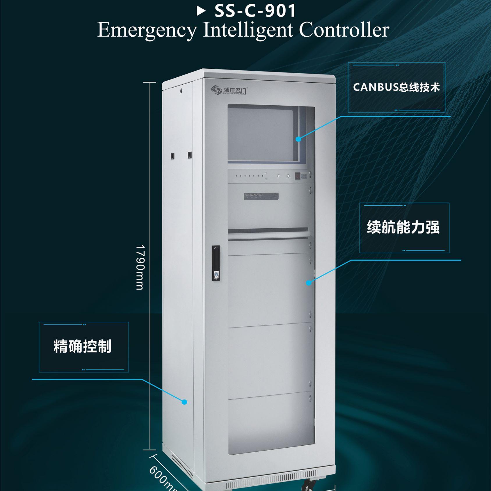 EPS消防应急照明疏散系统智能控制器SS-C-901